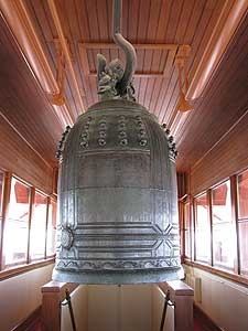 Image of pagoda bell
